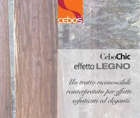 CeboChic — натуральная  элегантность - эффекты Водопад, Береза, Облако и Дерево