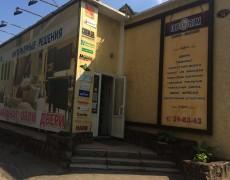 Декорум - cалон-партнер Cebos в Днепропетровске