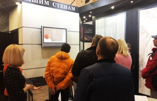 Cebos Color на выставке KyivBuild