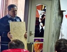 Луцк, мастер-класс