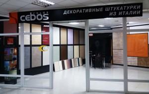 Декор-центр г. Полтава
