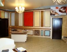 Выставочная экспозиция в г. Севастополь
