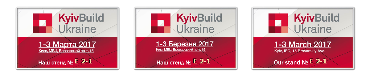 KyivBuild. Стенд ТМ Cebos Color