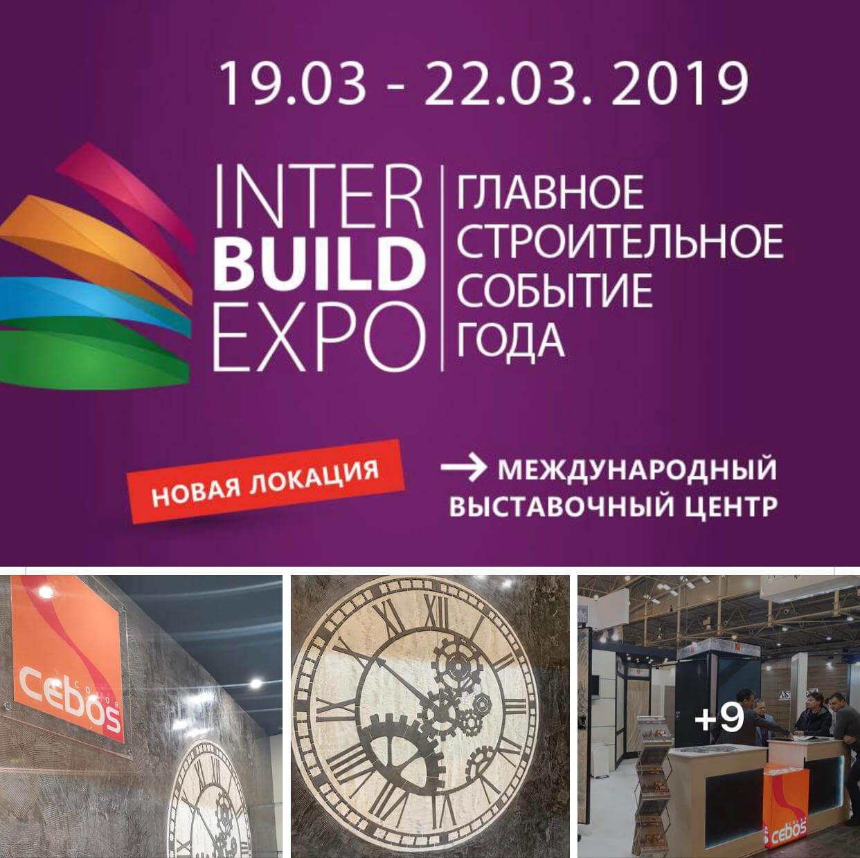 Выставка InterBuildExpo 2019 декоративных штукатурок и красок. Киев. 19-23 марта 2019 ТМ Cebos Color