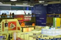 Декоративные штукатурки на выставке в Донецке 2011г.