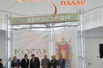 Декоративные штукатурки на выставке в Запорожье 2011г.